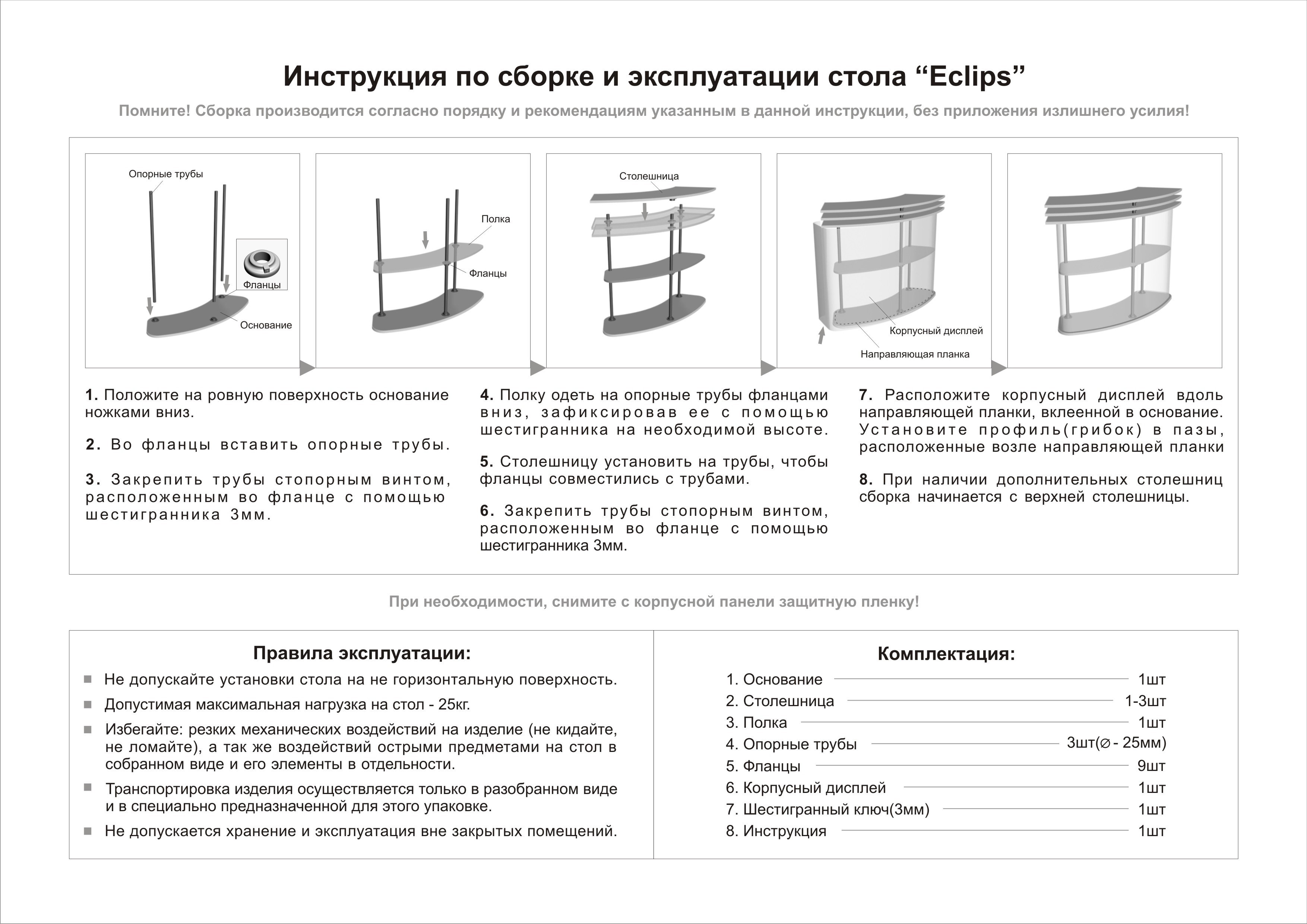 eclips2.jpg