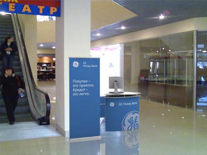 мобильный офис продаж