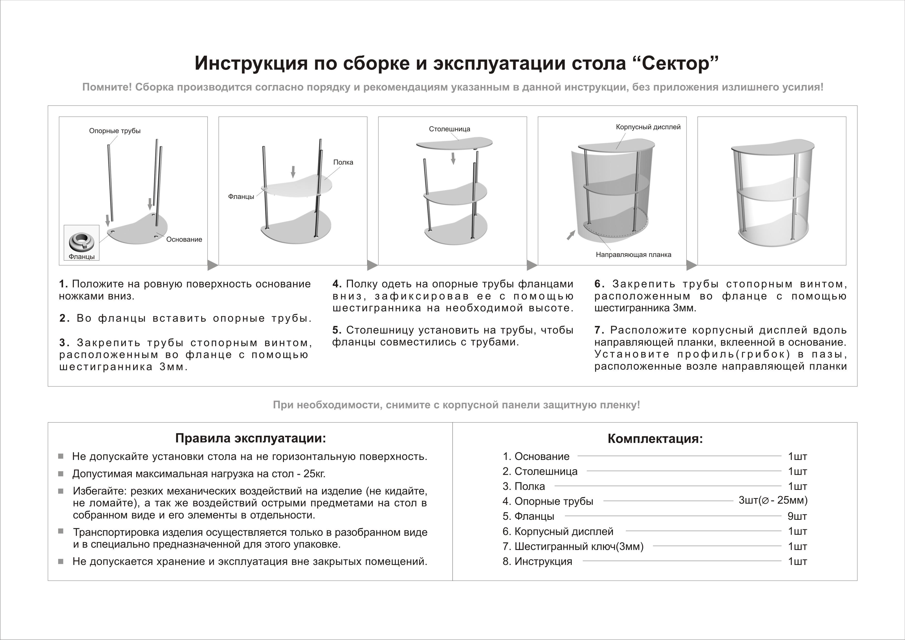 sector2.jpg
