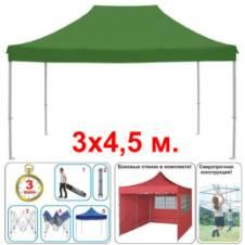 мобильный шатер